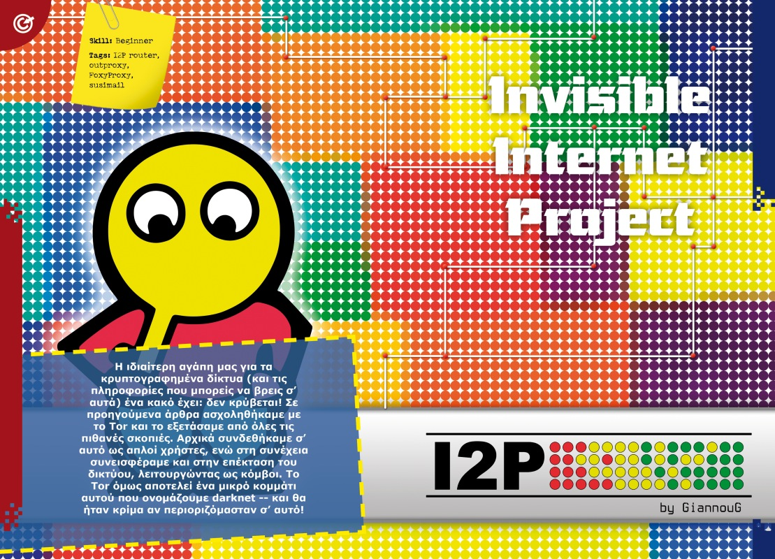 Invisible Internet Project (I2P)