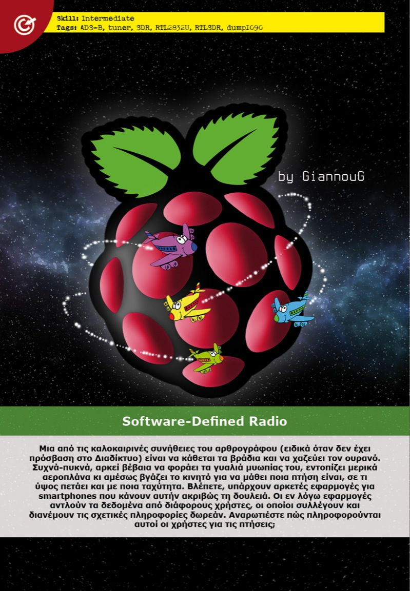 Software-Defined Radio